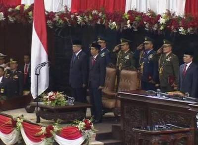 News video: Jokowi Takes Over Indonesian Presidency