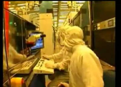 News video: Globalfoundries taking over IBM plants